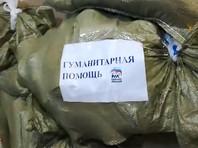 Волонтеров возмутили наклейки ЕР на гуманитарной помощи, собранной россиянами для жителей затопленной Иркутской области (ВИДЕО)