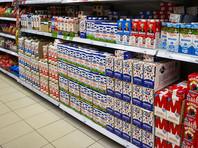 Речь идет об упаковках, размер которых отличается от стандартного литра или килограмма. Причем, несмотря на сокращение веса или объема продукта, производители сохраняют прежнюю стоимость единицы продукта или незначительно ее снижают