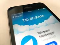Сотрудник камчатского института вулканологии устроил две DDoS-атаки на сайты Роскомнадзора из-за блокировки Telegram