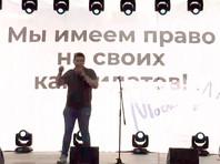Независимые кандидаты на митинге в Москве потребовали в течение недели допустить их до выборов в Мосгордуму (ФОТО, ВИДЕО)