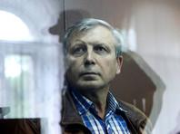 Суд арестовал замглавы Пенсионного фонда по обвинению во взяточничестве