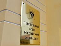 Алексей Иванов стал заместителем председателя правления ПФР в 2017 году, на этом посту он курировал развитие IT-инфраструктуры и информатизацию фонда