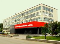 На Пермском пороховом заводе произошел взрыв: пять человек ранены