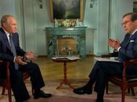 Президент Путин помог журналисту американского канала Fox News получить престижную премию Emmy