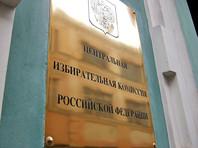 Встреча независимых кандидатов в Мосгордуму с руководством Центральной избирательной комиссии (ЦИК), как и встреча в Мосгоризбиркоме накануне, не принесла результатов