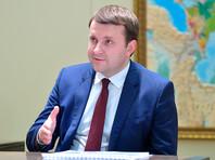 """Орешкин: проблема закредитованности россиян """"в любом случае взорвется"""" в 2021 году"""