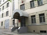 В Москве арестован мужчина, обвиняемый в госизмене