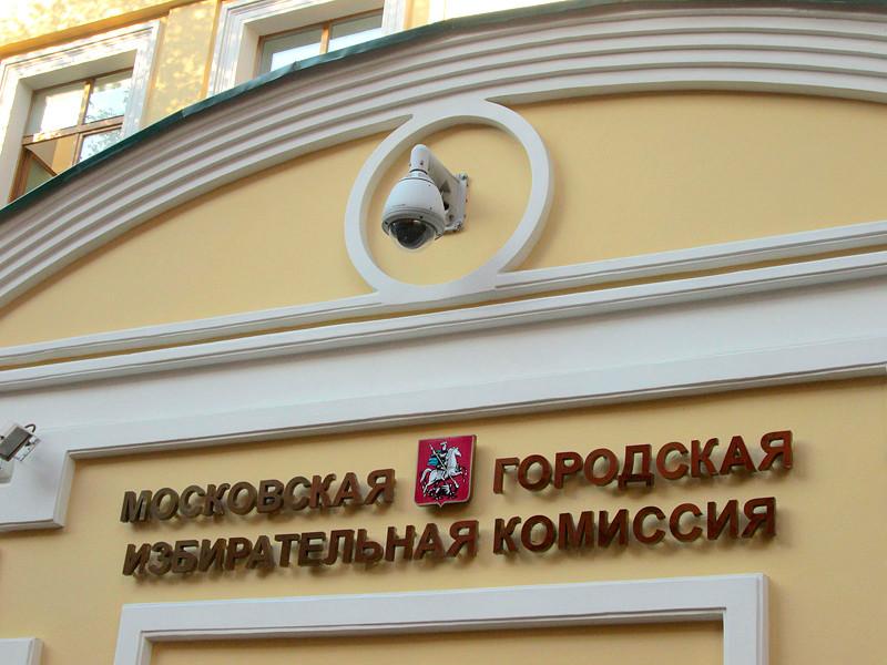 Мосгоризбирком начал проверку подписей для выдвижения кандидатов в Мосгордуму. Через 10 дней станет известно, будут ли допущены к выборам представители оппозиции