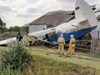 Легкомоторный самолет упал на жилой дом в Чечне, оставив без света три станицы и село (ВИДЕО)