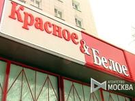 """В головной офис алкогольной сети """"Красное и Белое"""" в Челябинске пришли силовики и налоговая"""