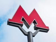 Московское метро требует от оппозиционеров более 50 тысяч рублей за работу семи начальников в выходной день 27 июля