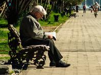 Росстат: число долгожителей в России достигло рекордной отметки
