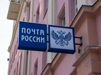 В Москве таможенники задержали мать ребенка с эпилепсией из-за покупки лекарства за границей