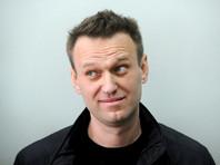 Навальный и руководители ФБК подадут заявление о сфабрикованности дела об отмывании денег
