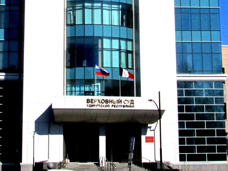 """Верховный суд Удмуртии отменил штраф, назначенный девушке за """"экстремистский"""" комментарий про церковь"""