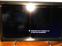 В Москве система оповещения о ЧС по ТВ резко сократила аудиторию телеканалов в прайм-тайм