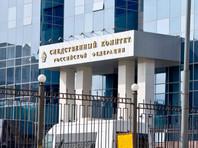 СК заподозрил ФБК Навального в отмывании миллиарда рублей и возбудил дело