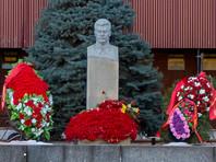 Экс-следователь из семьи репрессированных потребовал завести уголовное дело на Сталина