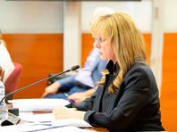 Памфилова заявила, что представители Соболь были оповещены о проведении новой экспертизы, но забыли передать ей соответствующую информацию