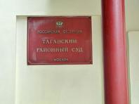Суд из-за нарушений вернул в полицию протокол на избитую силовиками Дарью Сосновскую