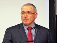 Михаил Ходорковский опубликовал план действий для москвичей на выборах 8 сентября