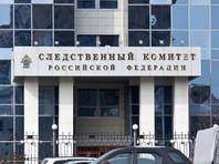 """СК признал, что Егора Жукова не было на видео, из-за которого его обвинили в участии в """"массовых беспорядках"""""""