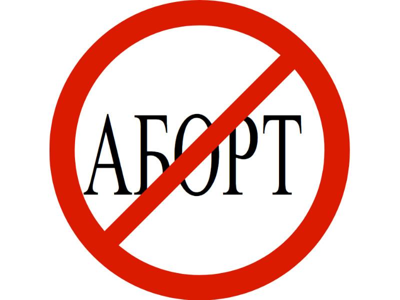 В больнице Сыктывкара против абортов агитируют, упоминая Сталина, Молоха, Содом и Гоморру