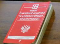 Оппозиционеру опять вменили ч. 2 ст. 20.2 КоАП РФ (организация либо проведение публичного мероприятия без подачи в установленном порядке уведомления) за призывы 17 июля приходить на встречи с независимыми кандидатами в Мосгордуму
