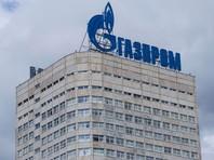 """Подполковник Медоев из расследований Голунова о похоронном бизнесе перешел из ФСБ в """"Газпром"""""""