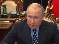 Путин выразил обеспокоенность медленным ростом доходов россиян