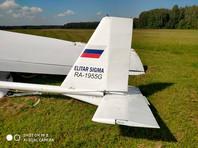 Двухместный самолет разбился в Подмосковье (ВИДЕО): пилот погиб, 12-летняя девочка в реанимации