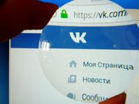 В Санкт-Петербурге кандидата в муниципальные депутаты сняли с выборов из-за поста в соцсетях