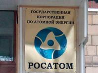 """""""Росатом"""" сообщил о гибели пятерых сотрудников при взрыве во время испытания ракеты под Архангельском"""