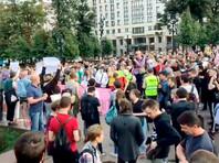 В Москве на акции против политических репрессий обошлось без репрессий (ФОТО, ВИДЕО)
