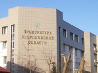 В Краснотурьинске пациентка больницы добиралась до кабинета врача ползком. Начаты проверки
