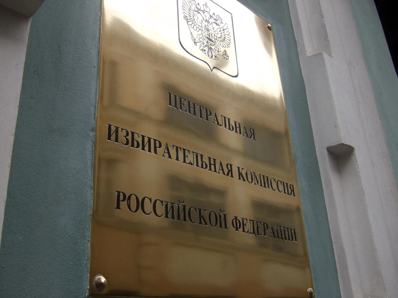 ЦИК попросил не цитировать интервью Памфиловой западной прессе, в котором она признала, что избирательная система в РФ устарела