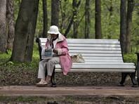 Число безработных россиян предпенсионного возраста выросло на 8,5% во втором квартале