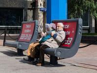 Среди российских предпенсионеров отмечен экстремально высокий уровень безработицы, и пенсионная реформа не поможет