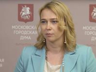 МИНЕЕВА ТАТЬЯНА ВАДИМОВНА, Уполномоченный по защите прав предпринимателей в городе Москве