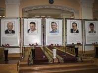 """Путин добавил, что """"люди, которые, к сожалению, пострадали и погибли, безусловно, выполняли важнейшую государственную функцию"""". """"Все они будут представлены к государственным наградам Российской Федерации"""", - заключил он"""