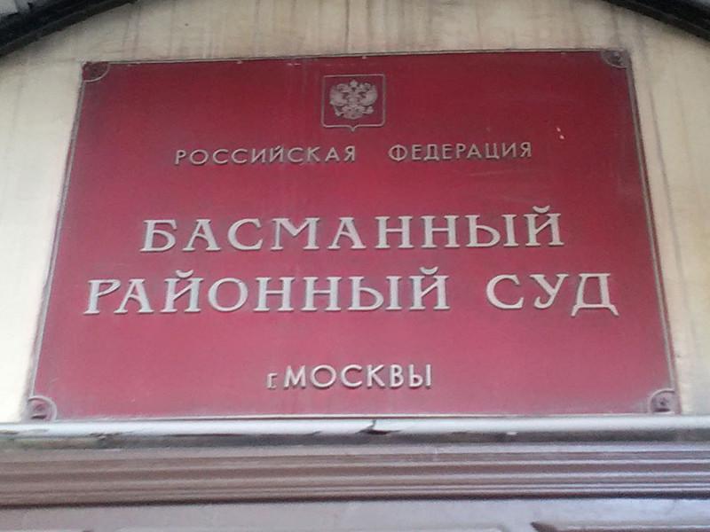 """Басманный суд в понедельник заключил на два месяца под стражу члена партии """"Яблоко"""" Валерия Костенка"""