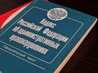 Симоновский районный суд Москвы 24 июля назначил Навальному 30 суток административного ареста за повторное нарушение порядка организации массового мероприятия (ч. 8 ст. 20.2 КоАП РФ)