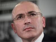 Ходорковский после московских протестов создал группу помощи гражданскому обществу в РФ