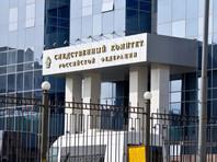 Следственный комитет заявил о задержании пяти человек по делу о массовых беспорядках во время акции 27 июля (статья 212 УК)