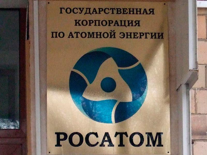 """При взрыве ракеты в Архангельской области, к испытанию которой готовились год, погибла элита ядерного центра """"Росатома"""""""