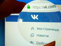 """В решении Енисейского суда говорится, что 11 июня Носков из дома опубликовал под своим именем в соцсети """"ВКонтакте"""" """"для общего пользования информацию, выраженную в неприличной форме, относительно Президента Российской Федерации"""
