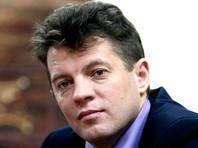В ОНК сообщили о переводе в Москву из колонии украинца Романа Сущенко