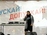 Одного из выступавших на митинге 10 августа в Москве задержали по дороге домой