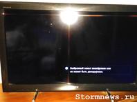 В городе Мытищи через несколько минут после оповещения телеканалы первого мультиплекса цифровых ТВ-каналов свободного доступа пропали и заработали вновь примерно через час