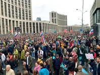 Митинг за свободные выборы в Москве собрал 50 тысяч человек